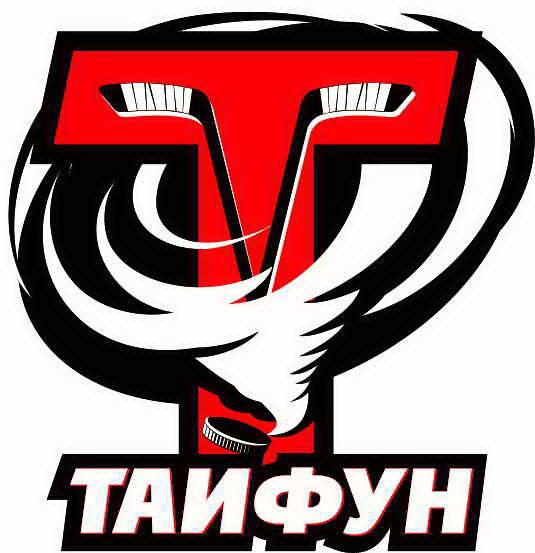Хоккейный клуб тайфун